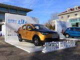 北汽EC180电动车实拍 补贴后4.98万元起