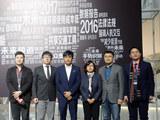 凤凰网《中国未来汽车大数据报告》发布