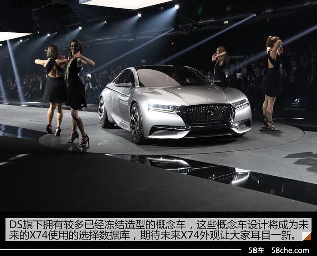 DS 6换代产品?解密内部代号X74新车型