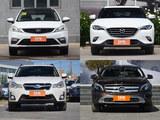跨年不如先跨界 四款高颜值跨界SUV推荐