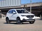 一汽奔腾全新X40实拍 定位小型SUV市场