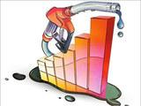 1月26日0时:92号汽油下调0.06元/升