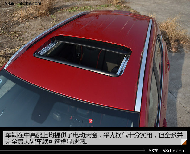 东南DX3小型SUV到店实拍 颜值较高