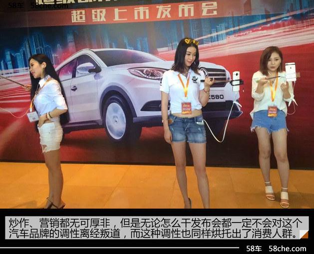 从发布会看汽车品牌调性 简直一目了然