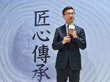 雷克萨斯中国副总经理朱江已确认离职