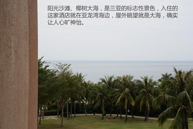 神秘而安详 探寻海南岛原住民古村落