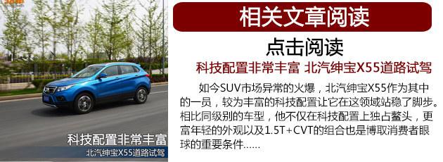 10自主右SUV 配备自动变速箱与涡轮增压
