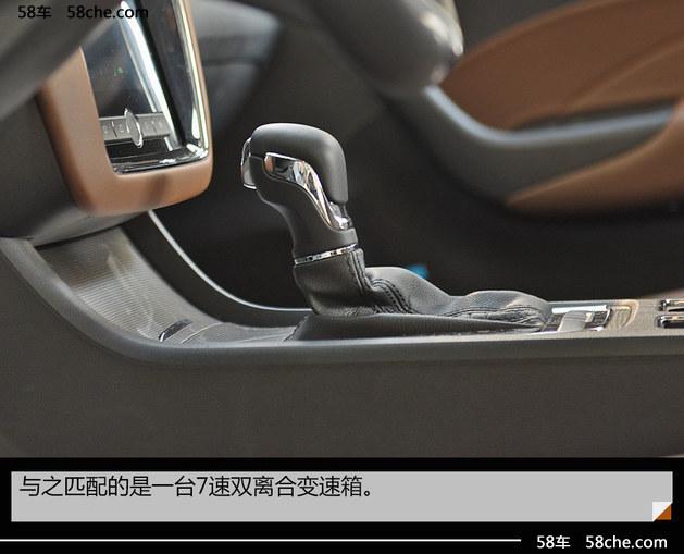上汽荣威i6 20T试驾 欲与合资试比高