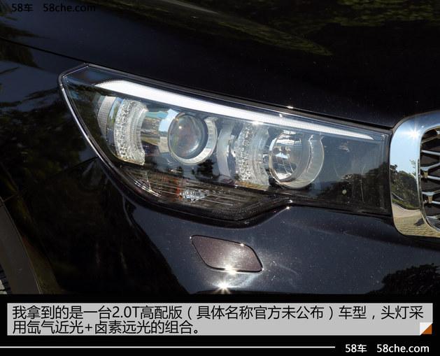 东风悦达起亚KX7 2.0T试驾 亦传承亦进化