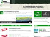 共14款车型 北京新一批新能源车备案目录
