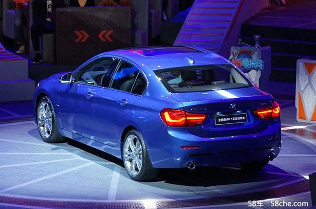 宝马1系运动轿车上市 售20.48-31.98万