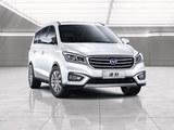 长安凌轩将于3月3日首发 定位于MPV车型