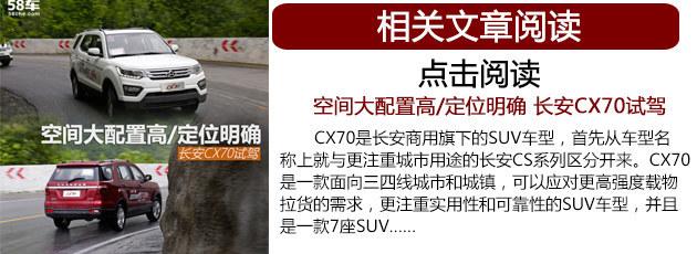 10万元享受中型车 四款增压自主SUV推荐
