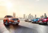 一汽奔腾X40全系预售价公布 推8款车型