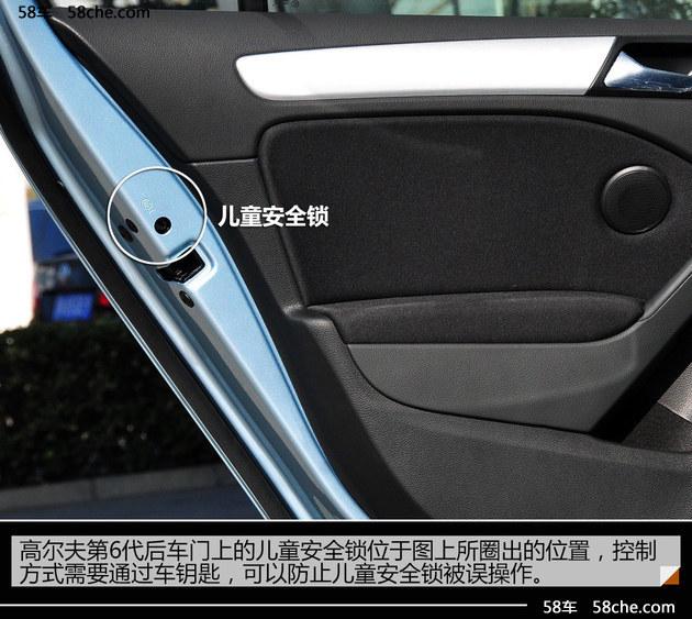 儿童乘车安全意识要加强 3个细节保平安