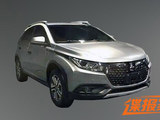 纳智捷全新小型SUV实车曝光 或定名优5