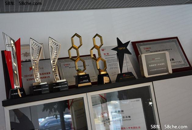 坚持与超越 58车专访北京奥吉通4S店二手车总监李硕