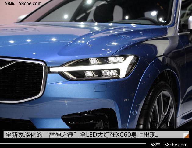 2017日内瓦车展实拍 沃尔沃全新XC60