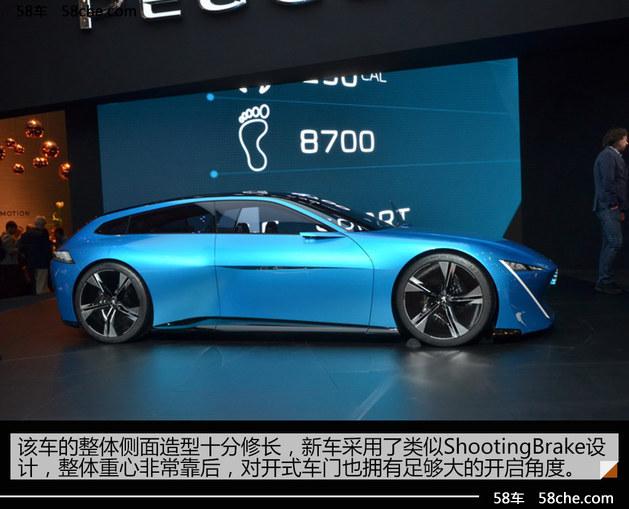 2017日内瓦车展 标致Instinct概念车