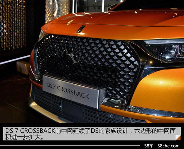 2016日内瓦车展实拍 DS 7 CROSSBACK