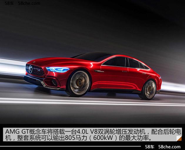 2017日内瓦车展实拍:AMG GT Concept