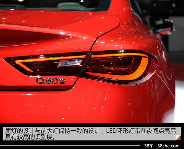 2017日内瓦车展:英菲尼迪 Q60s静态实拍