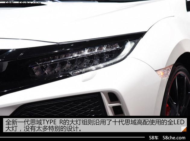 2017日内瓦车展实拍 全新思域TYPE R
