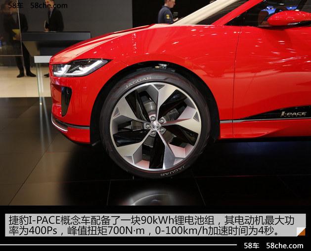 2017日内瓦车展 捷豹I-PACE电动概念车
