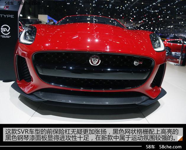 2017日内瓦车展实拍 捷豹新款F-Type