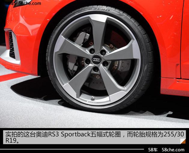 2017日内瓦车展实拍 奥迪RS3 Sportback