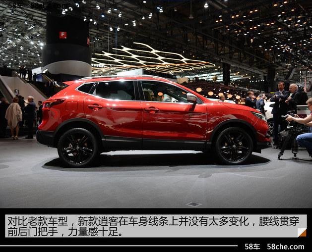 2017日内瓦车展实拍 日产新款逍客首发