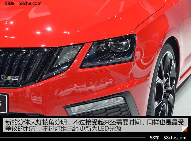 2017日内瓦车展实拍 新款明锐RS 245