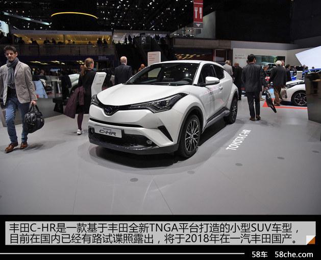 2017日内瓦车展实拍 丰田小型SUV C-HR