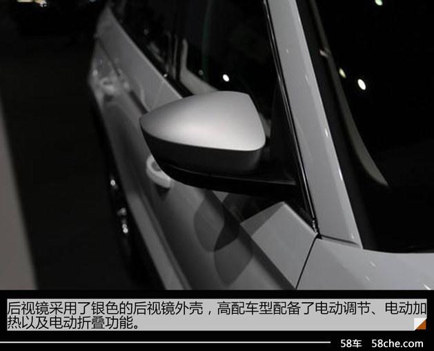 2017日内瓦车展实拍 柯迪亚克 Scout