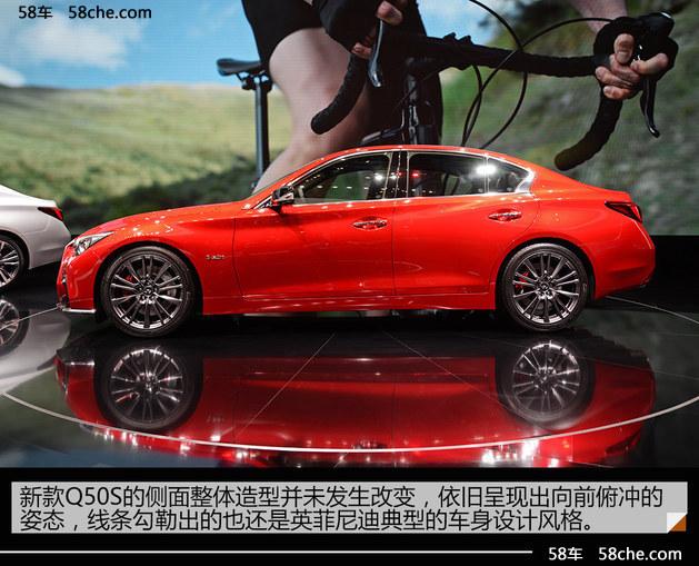 2017日内瓦车展实拍 英菲尼迪新款Q50S