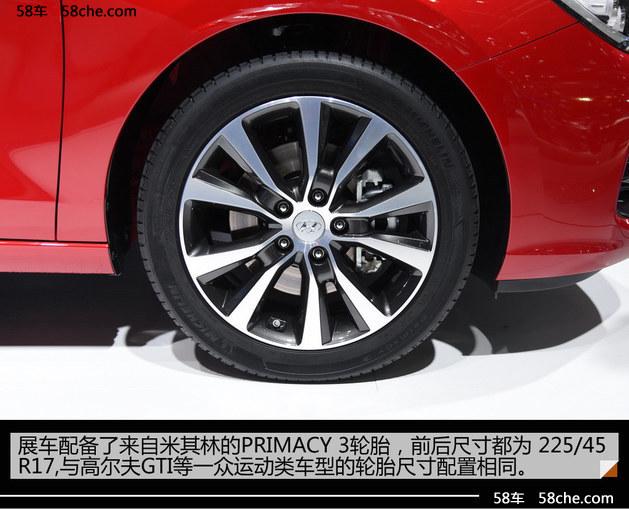 2017日内瓦车展实拍 全新现代i30旅行版