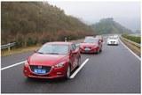 新Mazda3 AXELA试爱之旅湖南站圆满结束