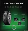 专为亚太市场设计 倍耐力发布Cinturato P6