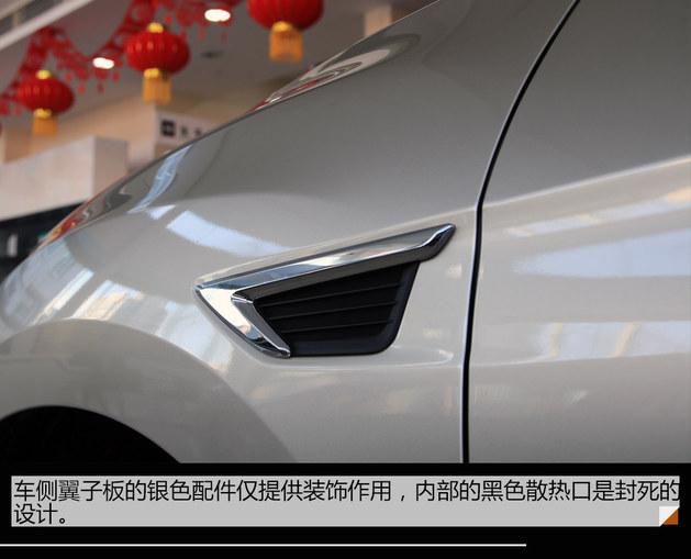 东风本田UR-V实拍 定位中型SUV/5座布局