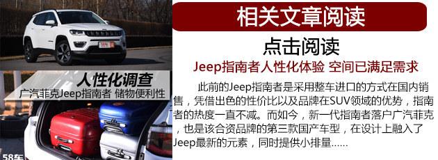 春游踏青必备良驹 配备四驱系统SUV推荐