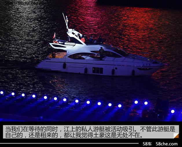 捷豹F-PACE挑战摩天轮 SUV也能一飞冲天