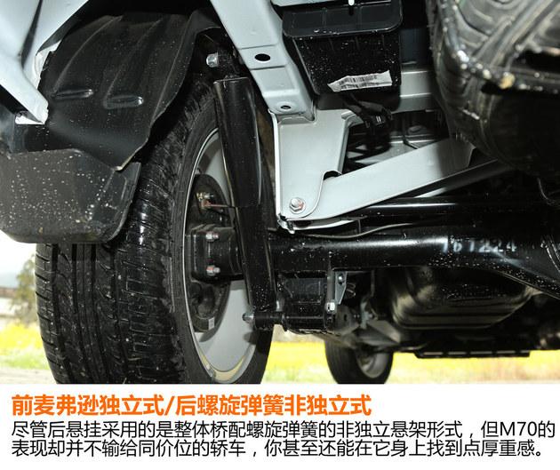 昌河M70豪华舱试驾 座椅舒适/细节用心
