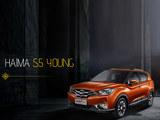 主打SUV/销量20万 海马汽车发力2017