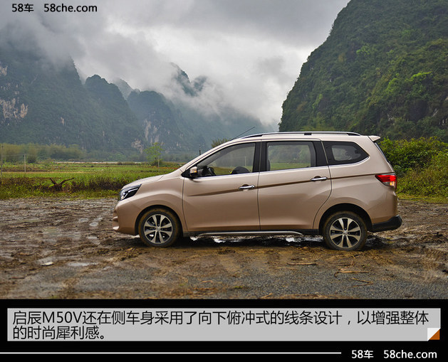 东风启辰M50V试驾 宜家宜商 舒适至上