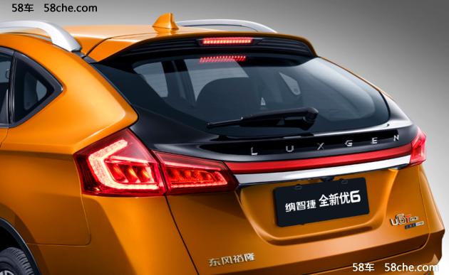 纳智捷优6 SUV 4月19日上市 预售13万起
