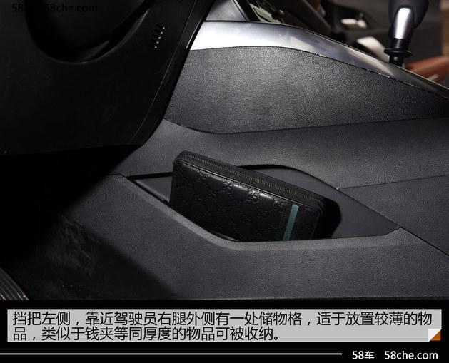 宝骏510人性化体验 前车门储物格需改进