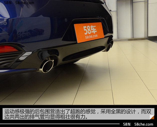 极富激情的双门轿跑 英菲尼迪新Q60实拍