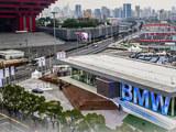 BMW上海体验中心揭幕 2.4万平试驾场地