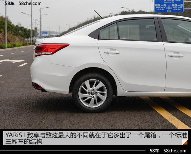 广汽丰田致享试驾 比两厢劲炫更实用