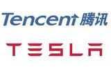 腾讯收购特斯拉5%股份 成为第五大股东